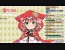 童田明治ちゃんの「Cagayake!GIRLS」(変態ベース付き)