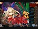 【神姫Project】アネモスの塔15F×2