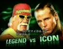 【WWE】(SummerSlam2005) ハルク・ホーガン vs HBK 1/2【プロレス】