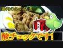 【クックトゥラフ】鶏肉のさっぱり煮