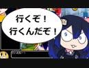 【ゆっくり】ボンバーガールプレイpart12 クロさん【マスターC】