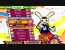 [ポップン]Lv48 レッスン/pop-step-up EX