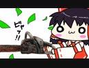第57位:【東方手書きショート】ブチギレ!!れいむちゃん☆1150 thumbnail