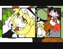 第25位:【東方手書き劇場】ニコ巫女れいむWorld第伍拾七話 thumbnail