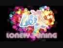 【AQ-s☆】LONELY TUNING 踊ってみた【ラブライブ!】