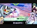 【EXVS2】魂を吹き込む東北イタコ【騎士ガンダム】part3