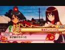 【懐パチ】CR南国育ちin沖縄 M7AX PART109【アツアツ演出目指して】