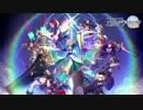 第44位:【動画付】Fate/Grand Order カルデア・ラジオ局 Plus2019年5月24日#008    thumbnail