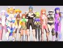 【MMD対魔忍】小太郎と次世代対魔忍たちで威風堂々【モデル配布】【1080p】