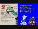 吉崎観音総監督にクソ設定を押し付けられた新ラッキービースト島BB【けものフレンズ2】