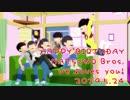 【MMDおそ松さん】誕生日カウントダウン詰め合わせ【全松】