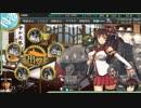 伊藤長官と大和で行く艦隊これくしょん ゆっくり実況プレイ11