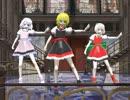 【東方MMD】プリズムリバー三姉妹のミュージックミュージック