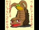 ドラマCD 秋桜の空に 水面の晴姫 CD1枚め
