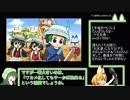 キュルル二次創作の現状、名も知らぬ誰かが残した「呪い」【けものフレンズ】.zigoku