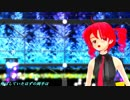 【重音テト】unfragment【MMD-PV】1080p