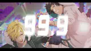 【96猫withはしやん】モブサイコ100ⅡOP「99.9」を歌ってみた