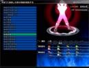 【プレイ動画】東方の迷宮2 vs 混沌の王