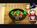 まぐろとアボカドのポキ丼【RPG戦闘画面風料理動画Tw】
