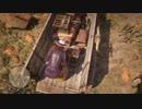 Red Dead Redemption 2 レッドデッドリデンプション2 オンライン レベル120でもらえる宝の地図