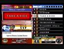 beatmania III THE FINAL - 333 - TAKE A RIDE (DP)