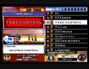 beatmania III THE FINAL - 353 - TAKE CONTROL (DP)