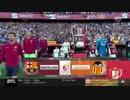 第6位:《コパ・デル・レイ18-19:決勝戦》 バルセロナ vs バレンシア thumbnail
