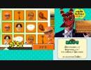 第32位:ホモガキコレクション迫真生活.mp3 thumbnail