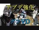 【バトオペ2】強化されたグフVDいいぞ~:Part180【グフVD Lv2】