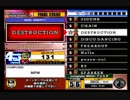 beatmania III THE FINAL - 342 - DESTRUCTION (DP)