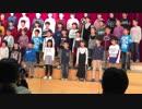 小学生の歌「ふるさと」