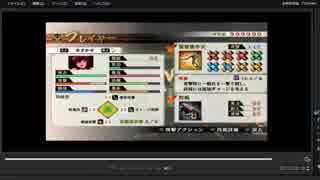 [プレイ動画] 戦国無双4の大坂の陣(徳川軍)をゆきかぜでプレイ