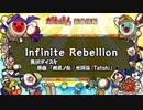 【太鼓の達人】幽玄ノ乱 + Infinite Rebellion【30分耐久】