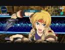 『テイルズオブザレイズ』×『スターオーシャンアナムネシス』 コラボ戦闘BGM・コラボ参戦キャラの魔鏡技