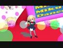 【MMD 】紺子シアンコスで踊ってくれました