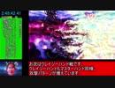 【RTA】大乱闘スマッシュブラザーズSPECIAL 灯火の星 はじめから+ むずかしい any% 3:30:45.05 カービィチャート【part7】