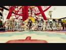 【MMDけもフレ】アニメけものフレンズ1期の終わりへ向かう始まりの歌