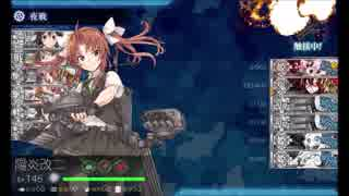 【E-4甲】北太平洋ハワイ諸島戦域【発動!友軍救援「第二次ハワイ作戦」】