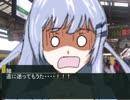 第64位:遭難!白石紬!! thumbnail