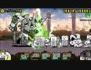 【にゃんこ大戦争】レッドキャット作戦【キャットクーデター】