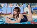 【DOAX3S】みさきポールダンス集(セーラ服・スク水・体操着)ずぶ濡れVer