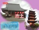MEIKO・メグッポイド(GUMI)/池上線(西島三重子)/東急池上線の駅名