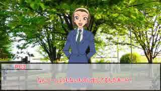 【シノビガミ】まっさおパンチ 第一話【実卓リプレイ】