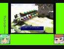 #4-3 ウェザーゲーム劇場『いただきストリートSpecial』