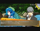 第2位:Persona4 the 幻想入り #72 too expensive thumbnail