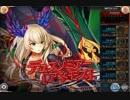 【神姫Project】アネモスの塔20F×2
