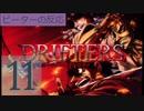 【海外の反応 アニメ】 ドリフターズ 11話 Drifters ep 11 鉄と銃 アニメリアクション