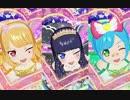 第49位:ぼくも(プリ☆チャンデビュー)しゅる~ シーズン3 第2話 thumbnail
