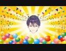 ハピトリ4人からのビデオレター【森中花咲の誕生日配信】