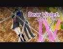 【CoC】Dear Violet.04【TRPG】